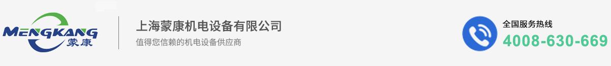 上海万博苹果版app下载机电设备有限公司